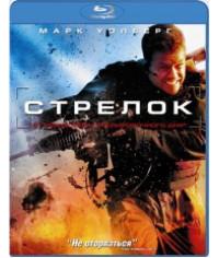 Стрелок [Blu-ray]