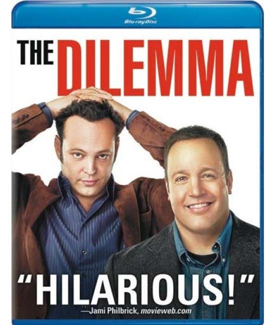 Дилемма [Blu-Ray]
