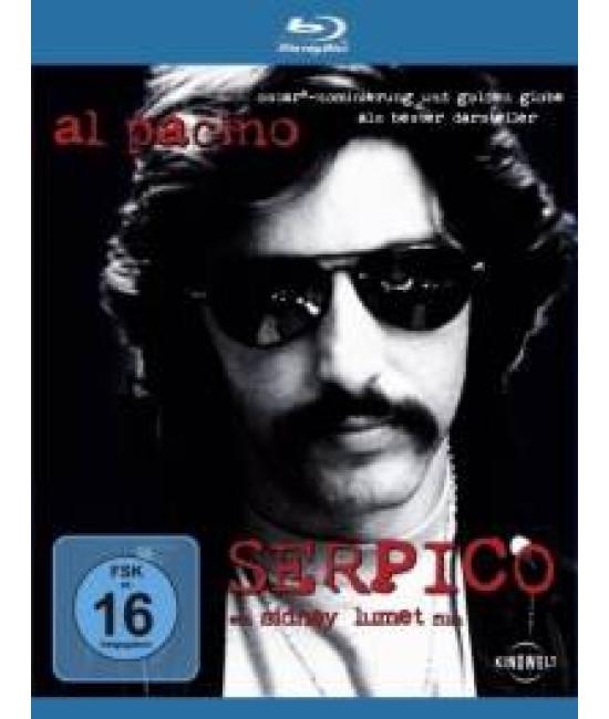 Серпико [Blu-ray]