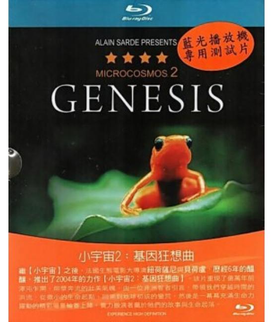 Генезис [Blu-Ray]