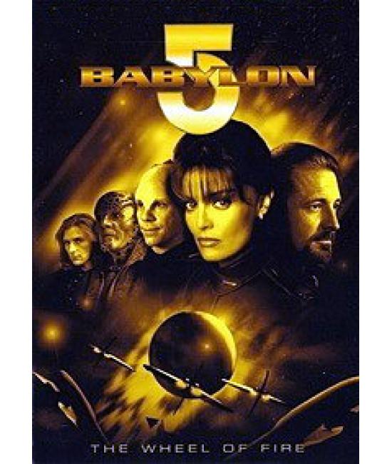Вавилон 5 [5 DVD]
