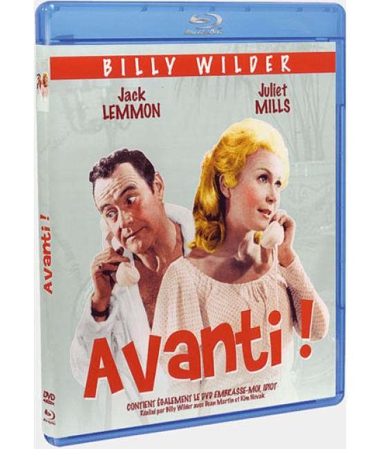 Аванти! [Blu-ray]