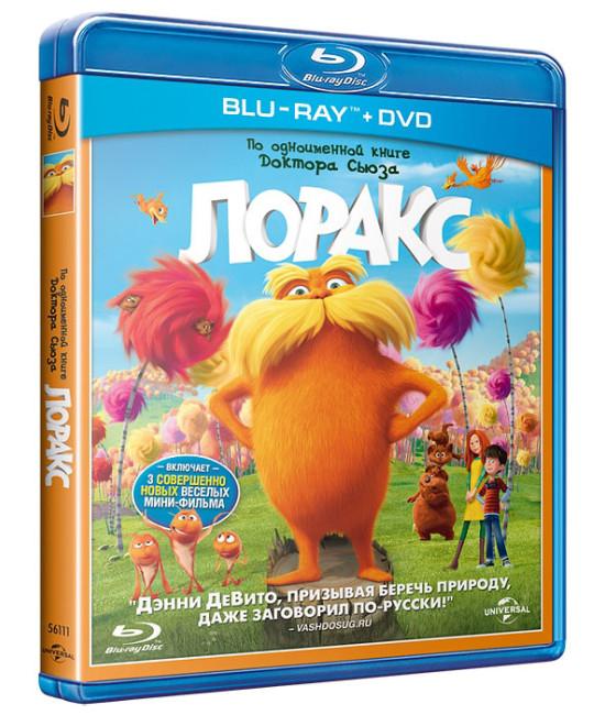 Лоракс  [Blu-Ray]