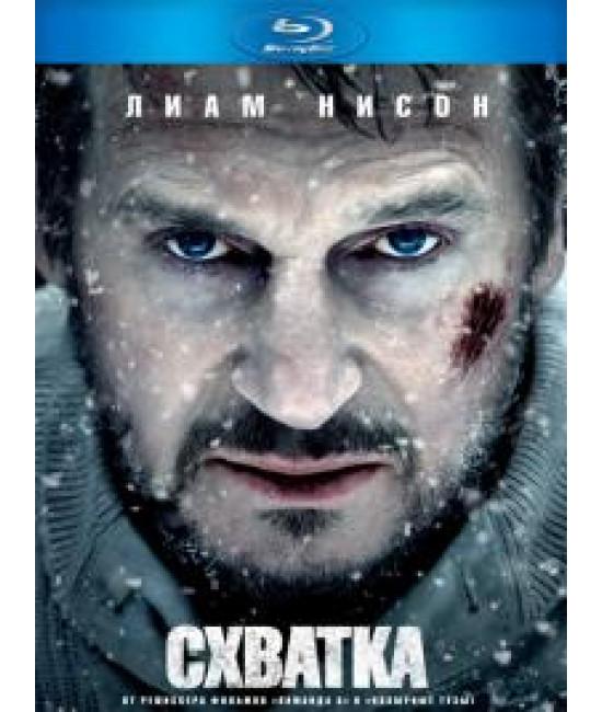 Схватка [Blu-ray] 2012