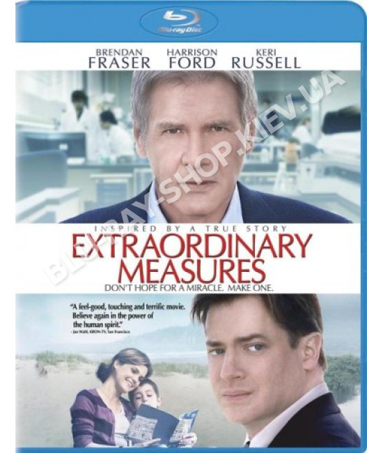 Крайние меры [Blu-ray]