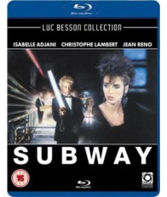 Подземка [Blu-Ray]