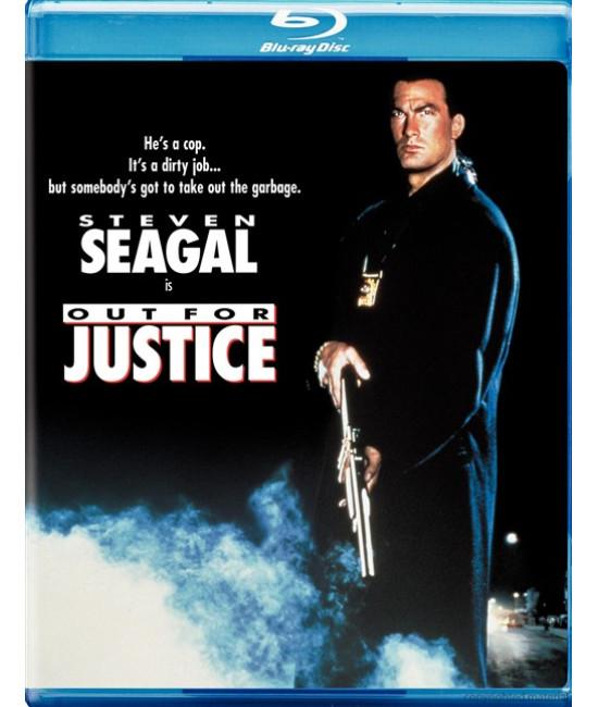 Во имя справедливости [Blu-Ray]