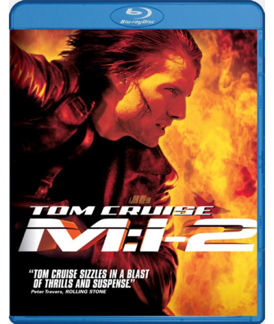 Миссия невыполнима 2 [Blu-ray]