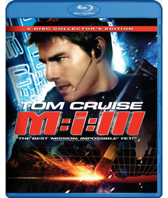 Миссия невыполнима 3 [Blu-ray]