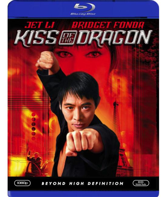Поцелуй дракона [Blu-Ray]