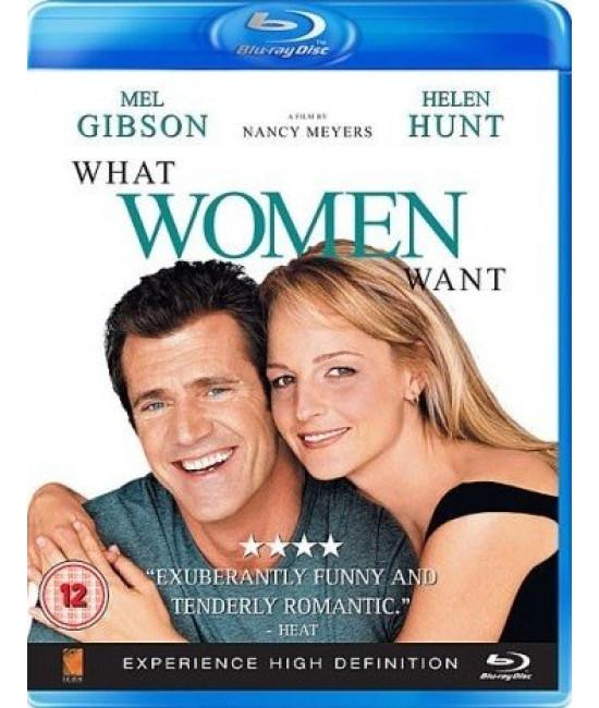 Чего хотят женщины [Blu-ray]