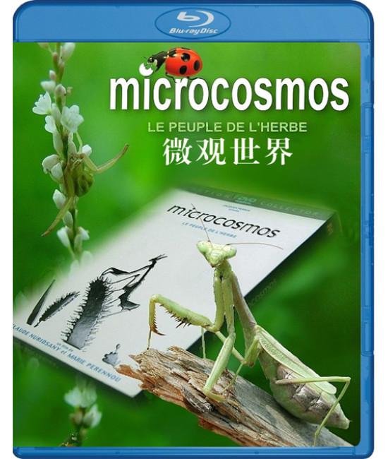 Микрокосмос [Blu-ray]