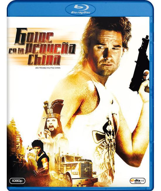 Большой переполох в маленьком Китае [Blu-Ray]
