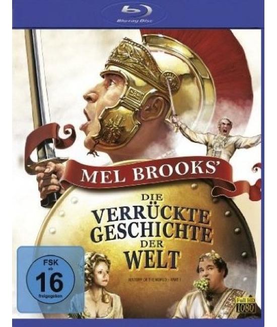 Всемирная история [Blu-Ray]