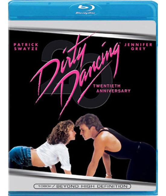 Грязные танцы [Blu-Ray]