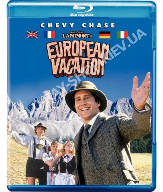 Европейские каникулы [Blu-Ray]