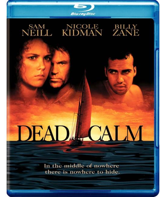 Мёртвый штиль [Blu-ray]