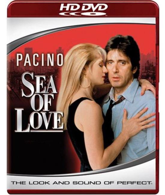 Море любви [Blu-ray]