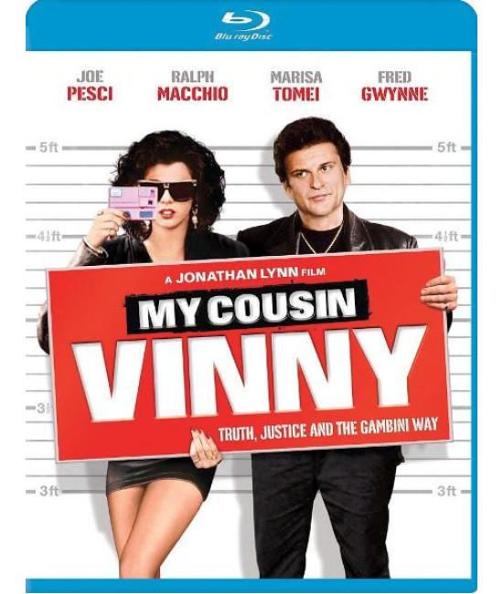 Мой кузен Винни [Blu-ray]