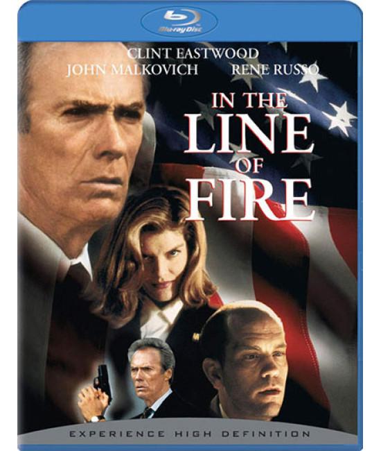 На линии огня [Blu-ray]