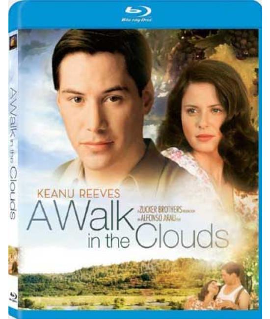Прогулка в облаках [Blu-ray]