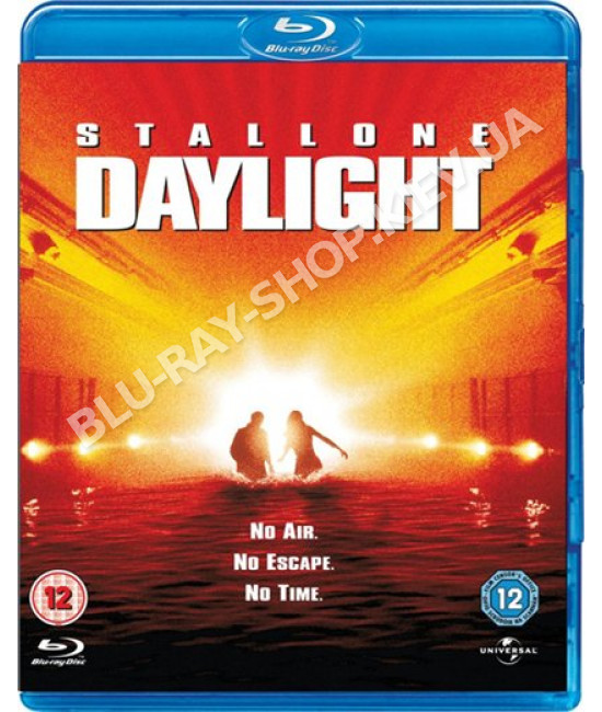 Дневной свет [Blu-Ray]