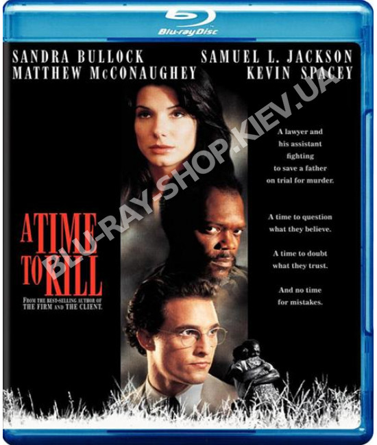 Время убивать [Blu-Ray]