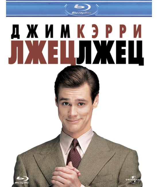 Лжец, лжец [Blu-ray]