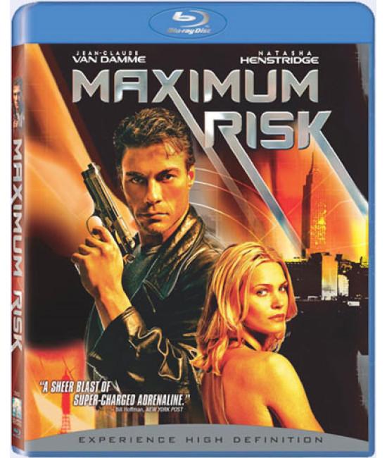 Максимальный риск [Blu-ray]