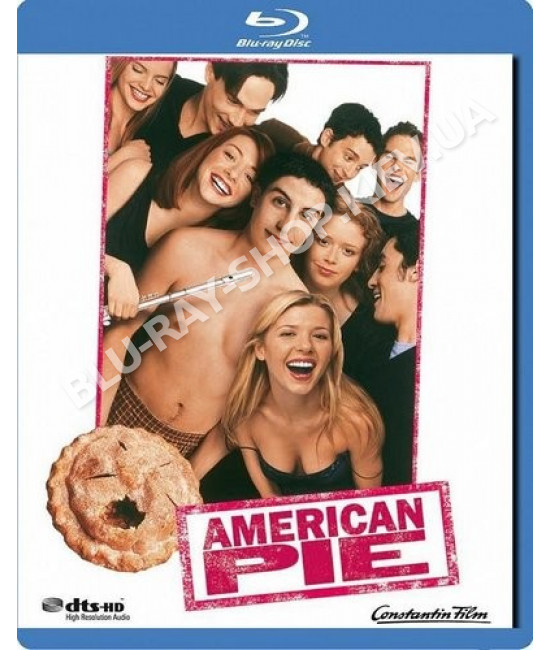 Американский пирог [Blu-Ray]