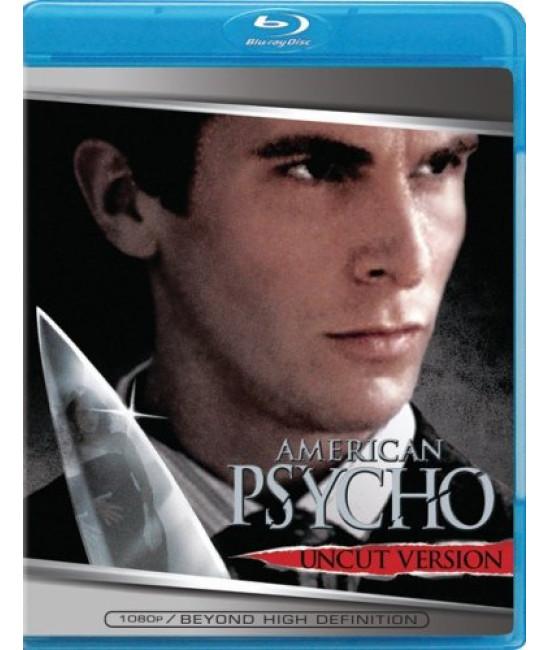 Американский психопат [Blu-Ray]