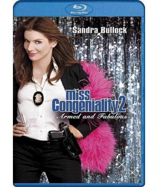 Мисс Конгениальность 2 [Blu-ray]