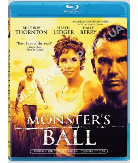 Бал монстров [Blu-Ray]