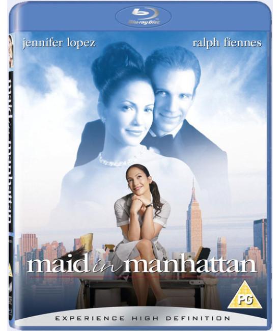 Госпожа горничная [Blu-Ray]