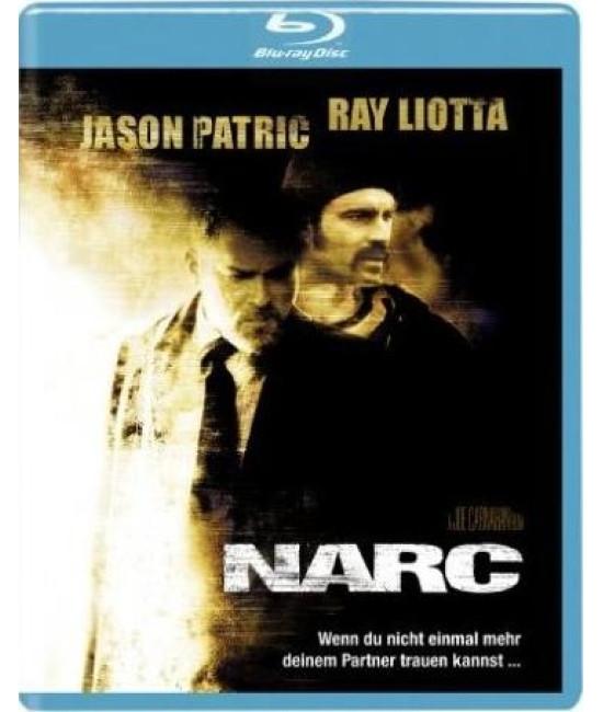 Наркобарон [Blu-ray]