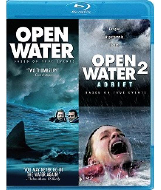 Открытое море [Blu-ray]