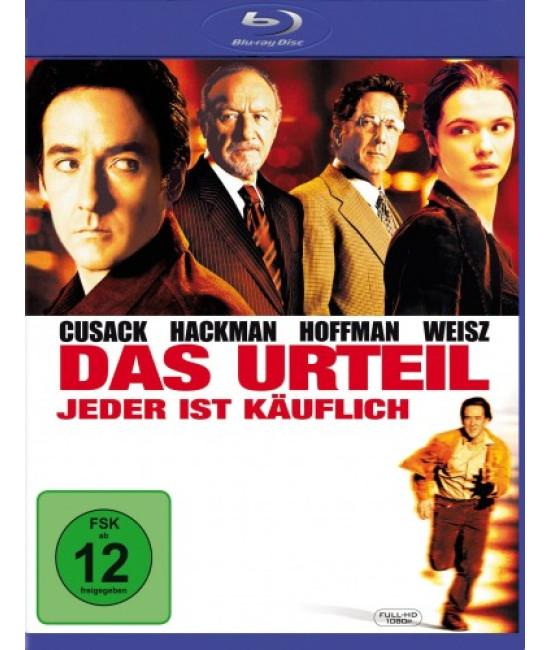 Вердикт за деньги [Blu-Ray]