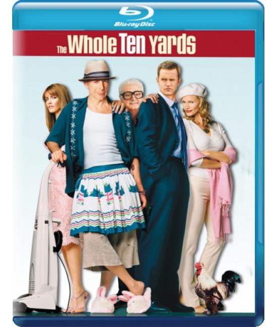 Десять ярдов [Blu-Ray]