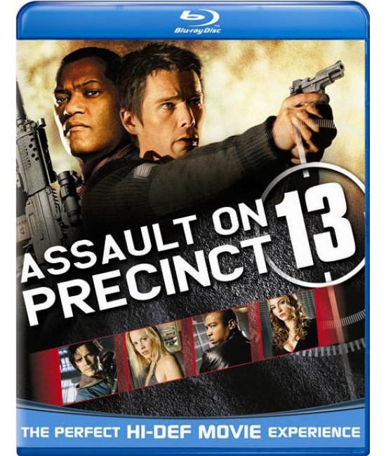 Нападение на 13 участок [Blu-ray]