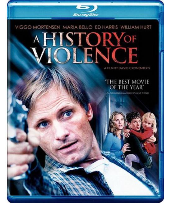Оправданная жестокость [Blu-ray]