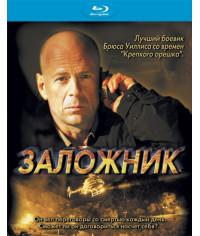 Заложник [Blu-Ray]