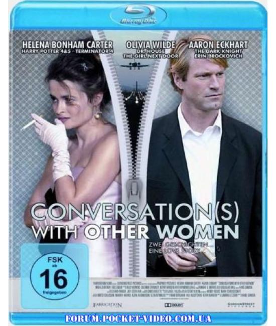 Порочные связи [Blu-Ray]
