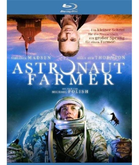 Астронавт Фармер [Blu-Ray]