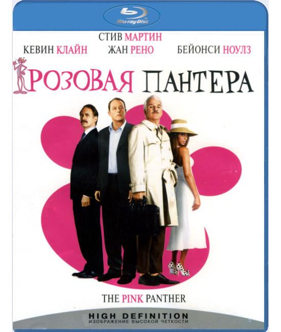 Розовая пантера [Blu-ray]