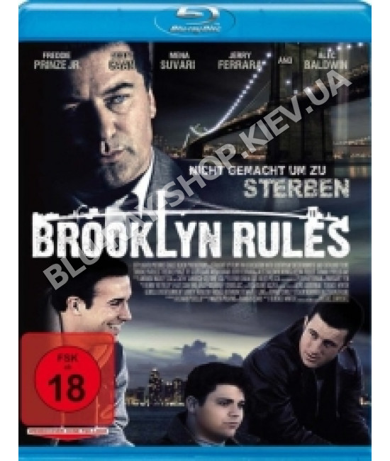 Законы Бруклина [Blu-Ray]