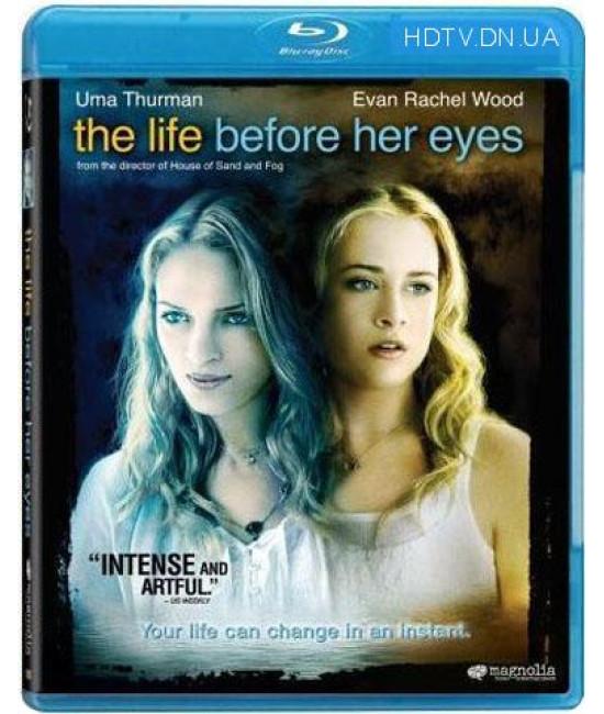 Мгновения жизни [Blu-ray]