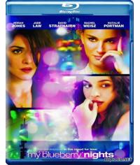 : Мои черничные ночи [Blu-Ray]
