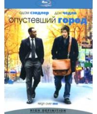 Опустевший город [Blu-ray]