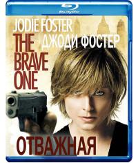 Отважная [Blu-ray]