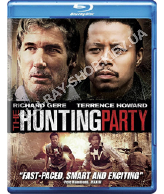 Охота Ханта [Blu-ray]